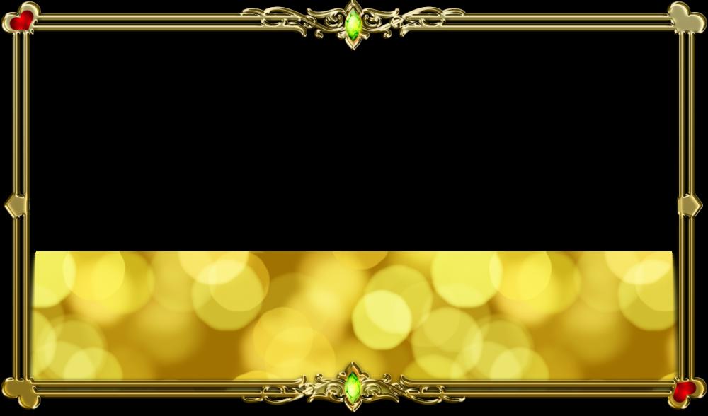 Golden Frame (PSD) | Official PSDs